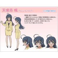 Image of Kaede Tenjouji