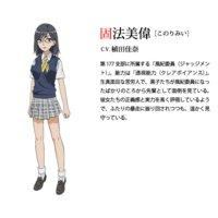 Image of Mii Konori
