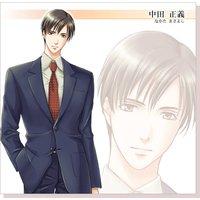 Image of Masayoshi Nakata