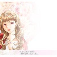 Image of Fujino Ayuko