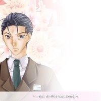 Image of Sakaki Seiji
