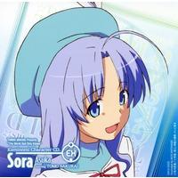Image of Sora Asuka