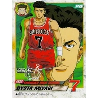 Image of Ryota Miyagi