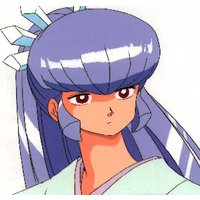 Image of Oyuki