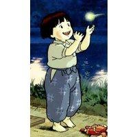 Image of Setsuko