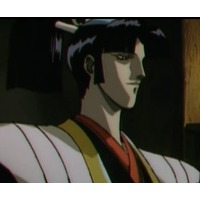 Image of Yurimaru