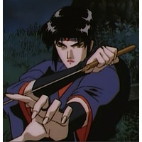 Image of Kagero