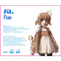 Image of Pam