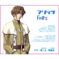 Image of Fritz