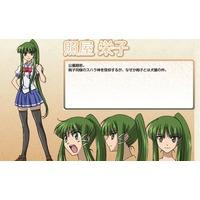 Image of Eiko Teruya