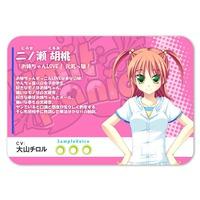 Image of Kurumi Konose