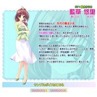 Profile Picture for Yuuri Aigusa