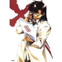Image of Tenpou Gensui