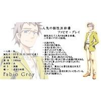 Image of Fabio Grey