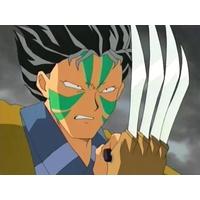 Image of Bad Suikotsu