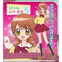 Image of Mimi Kitagami